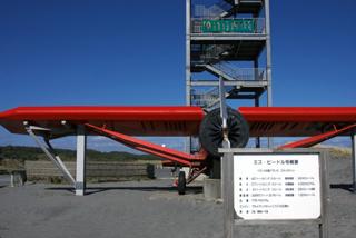 三沢航空科学館 割引