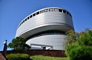 大阪市立科学館 割引