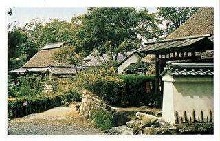 甲賀の里忍術村 割引