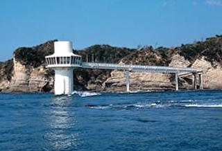 かつうら海中公園海中展望塔 割引