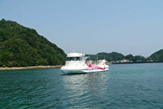 海中観光船ブルーマリン 割引