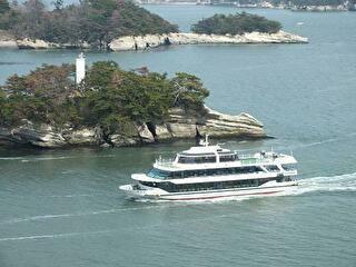 松島観光遊覧船 割引