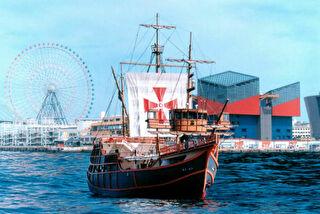 帆船型観光船サンタマリア 割引