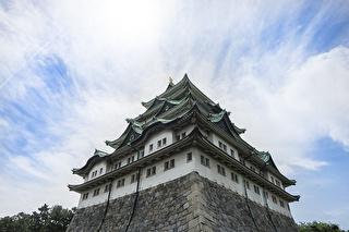 名古屋城 割引