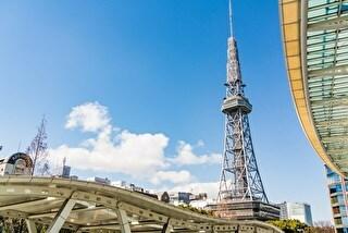 名古屋テレビ塔 割引