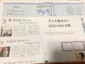 20200523日経プラス