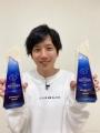 weiboで表彰