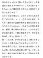 広島からのメッセージ2