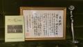 ヨコハマ映画祭のトロフィとパンフと賞状