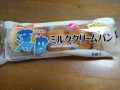 20210402ミルククリームパン