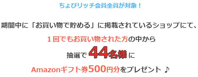 3_202004281458489ea.png