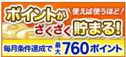 760_2020092217523248d.png