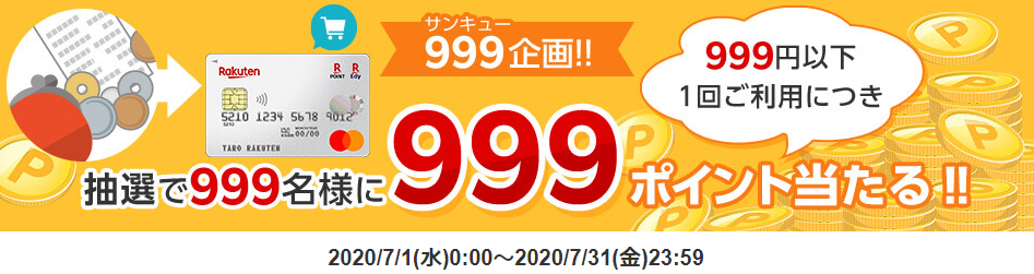 999.png