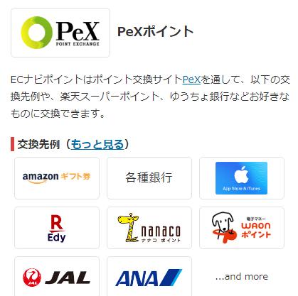 PeX_202004081703350b3.png
