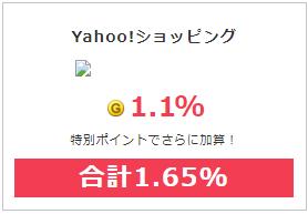 Yahoo_202009270240388a7.png