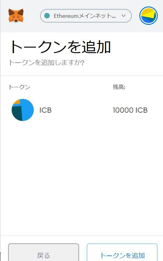 20201101_013.jpg