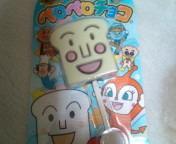 山崎歯科クリニックのブログ-20110910205158.jpg