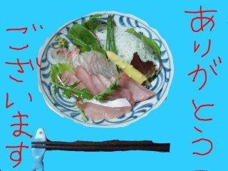 山崎歯科クリニックのブログ-120410_165920_ed.jpg