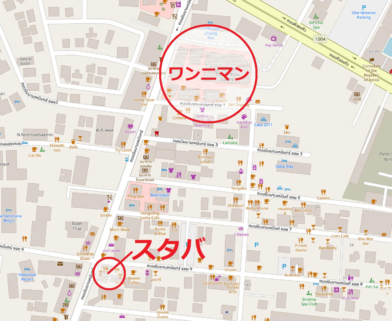 【ニマンヘミン】スタバ・ワンニマン(One Nimman)