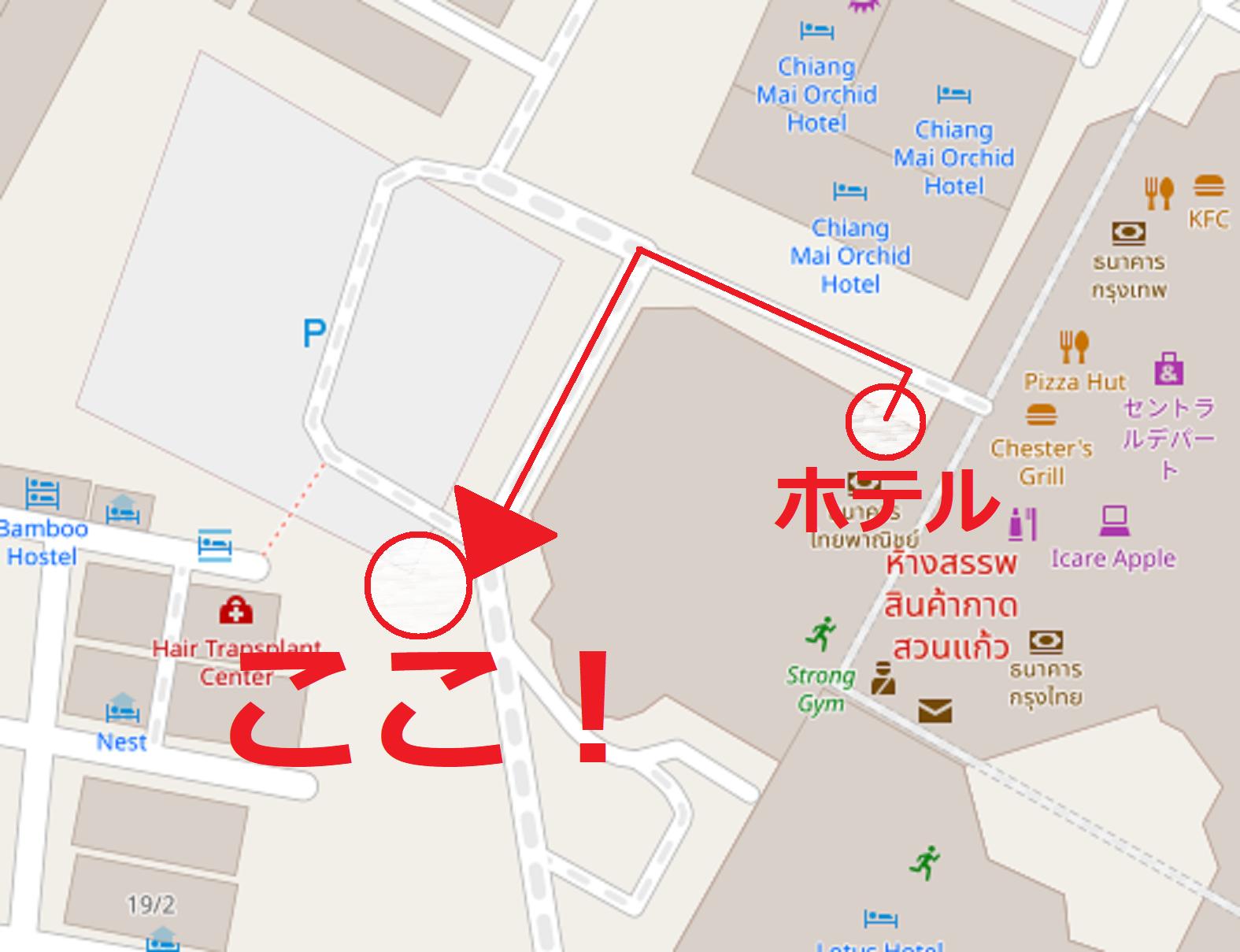 【チェンマイ】おすすめインスタ映え(フォトジェニック)スポット1【ニマンヘミン近辺】