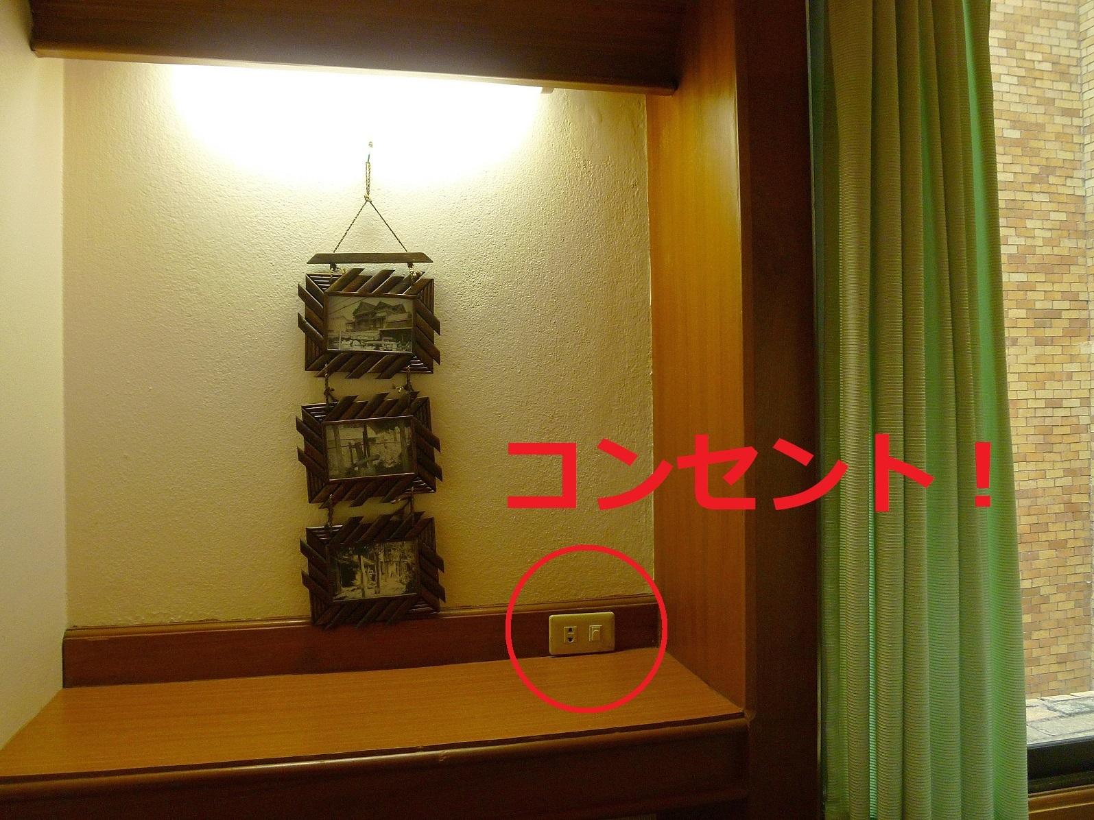【チェンマイでおすすめ!】人気エリア・ニマンヘミンのノマドホテル5【安い&おしゃれ】