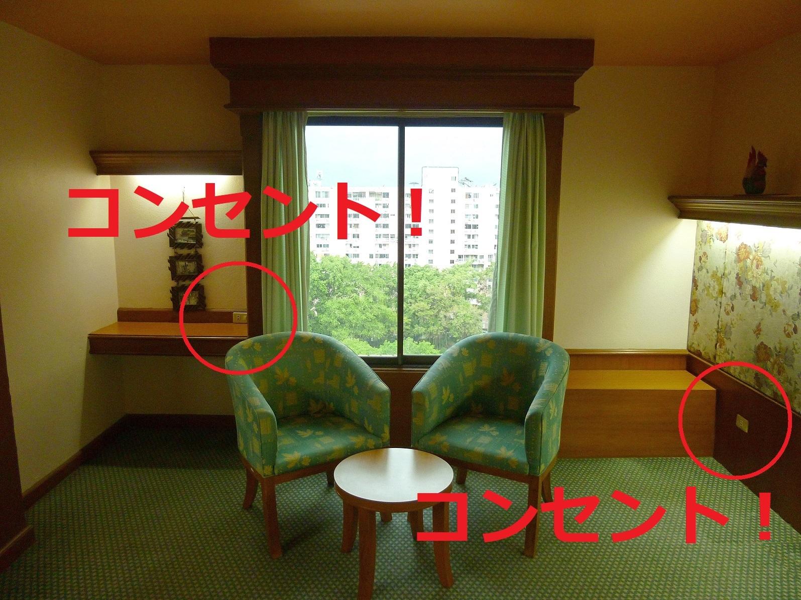 【チェンマイでおすすめ!】人気エリア・ニマンヘミンのノマドホテル7【安い&おしゃれ】