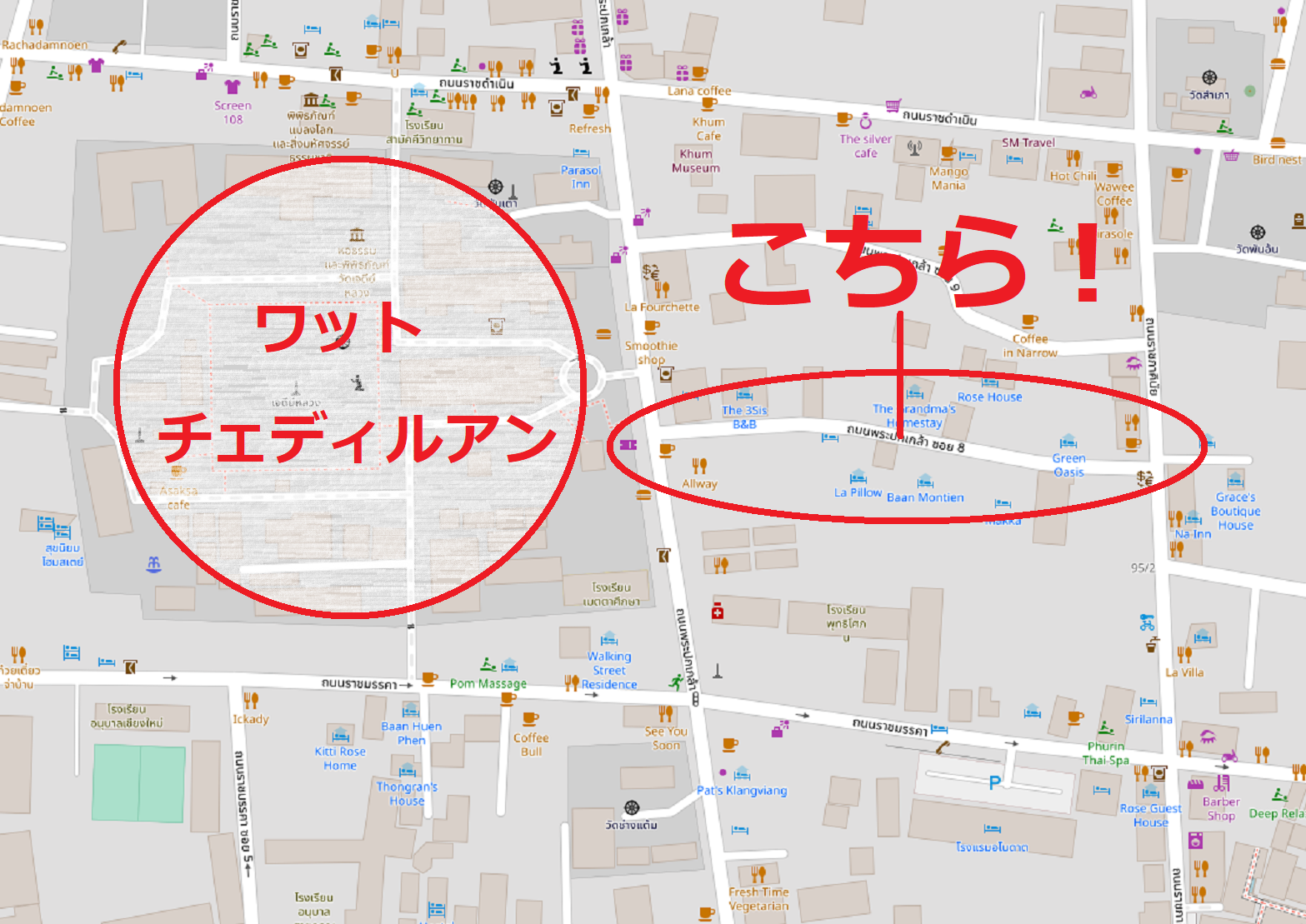 【チェンマイ】旧市街のおすすめ観光スポット1【ワット・チェディルアン付近】