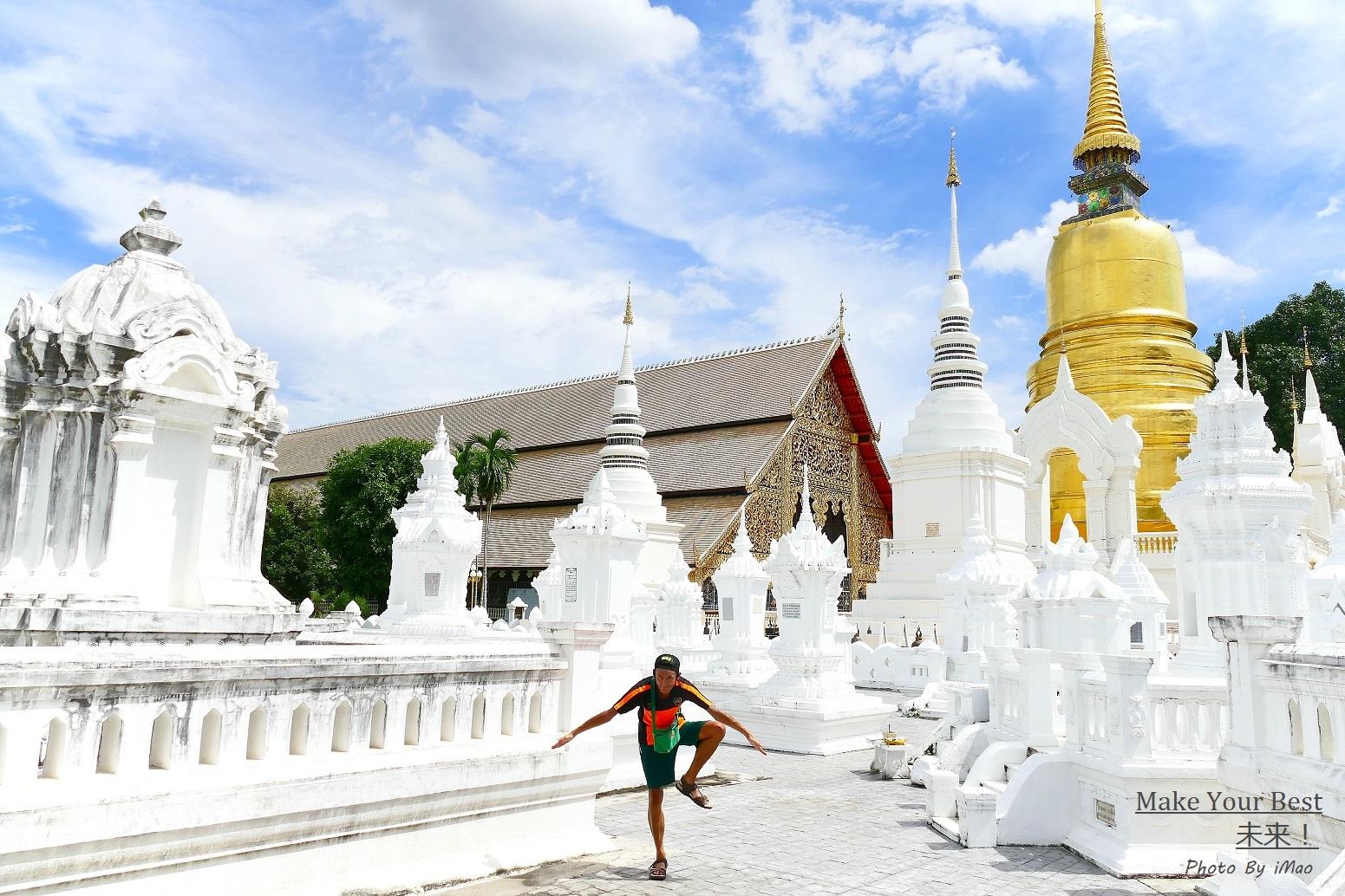 【男性ブログ】東南アジアをバックパッカーとして一人旅!のちにチェンマイ移住1