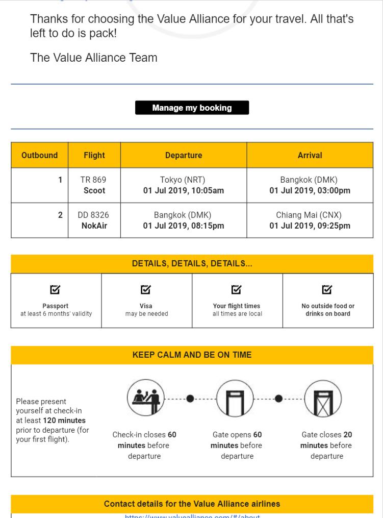 【バンコク・チェンマイ】片道航空券でタイ入国は搭乗拒否?出国チケット提示(確認)【ノマド・移住2】