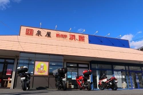 トリV初マスツー (27)