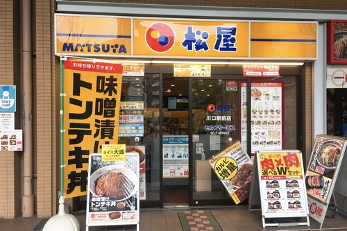 味噌漬けトンテキ丼 (1)
