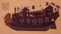 te.信長鉄甲船