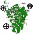 ky.九州の群雄
