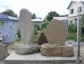 an.安東義季一族の墓(弘前市)