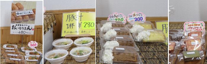 20200322白川豆腐スイーツ