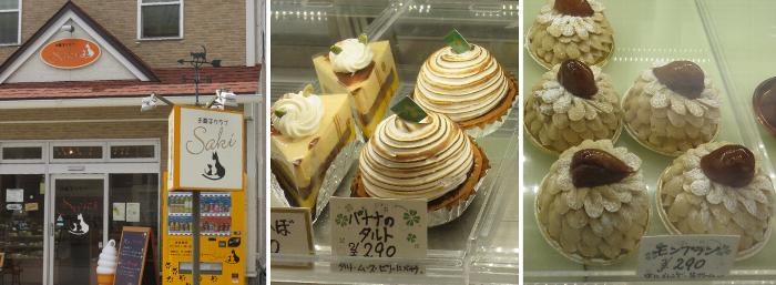 お菓子クラブsaki