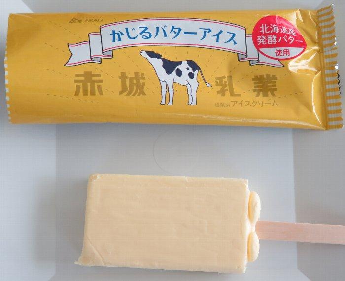 20210224かじるバターアイス