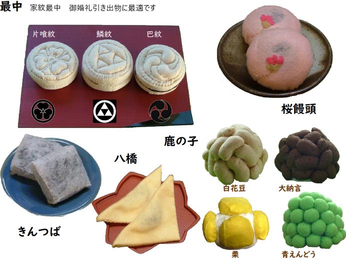 うろこ亭10