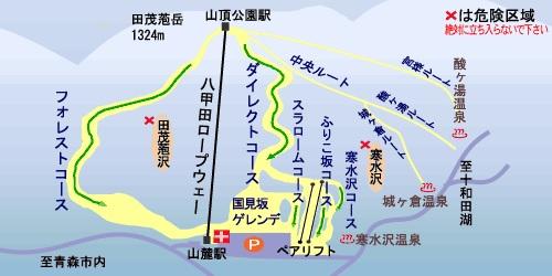 八甲田コースマップ