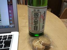 お酒とクッキー