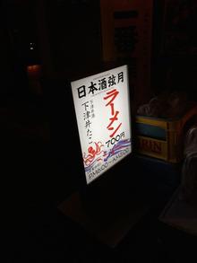 下津井港1