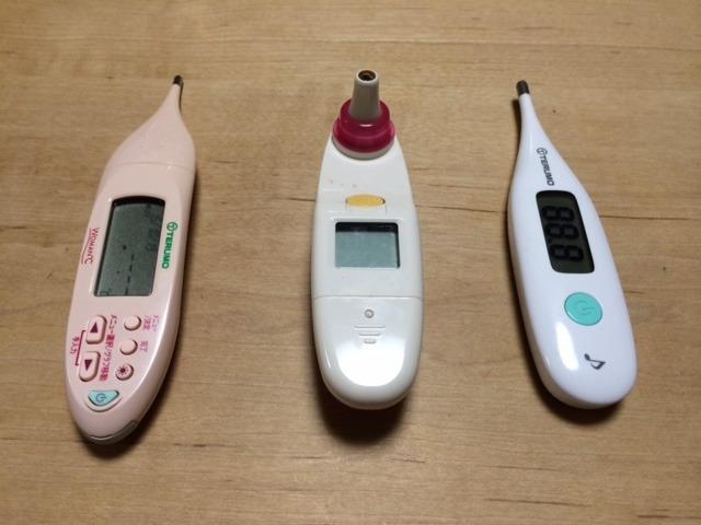我が家の体温計