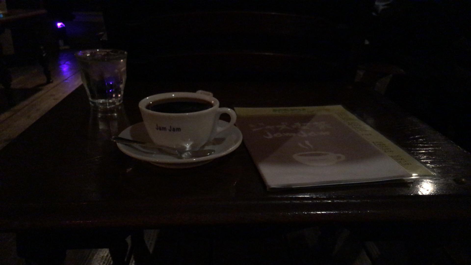 ジャズ喫茶