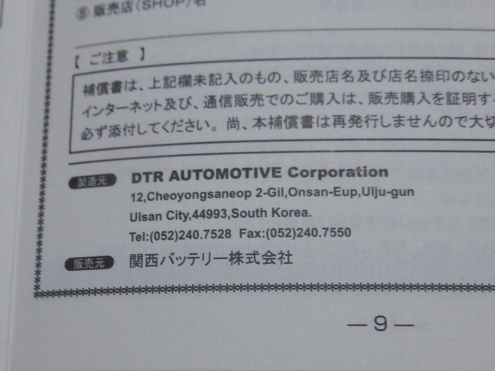 DSCF0302.jpg