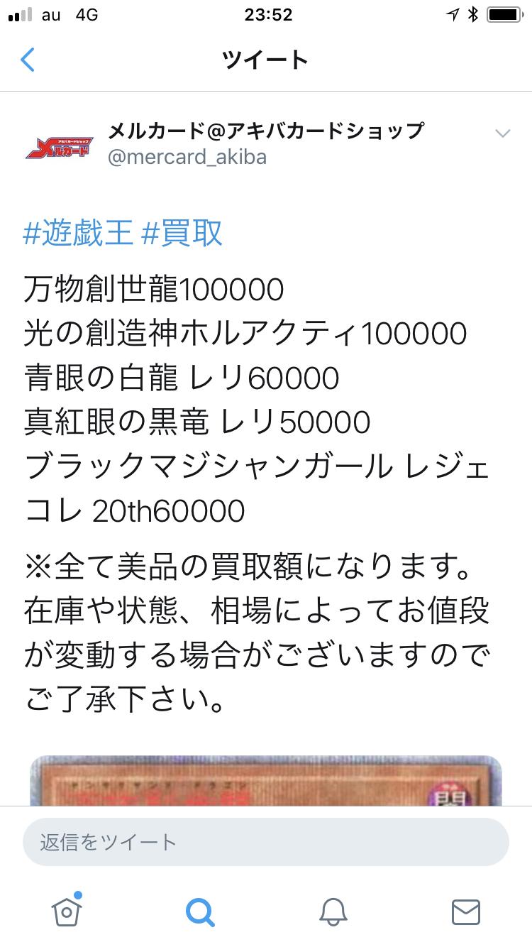 20200428203349f3c.png