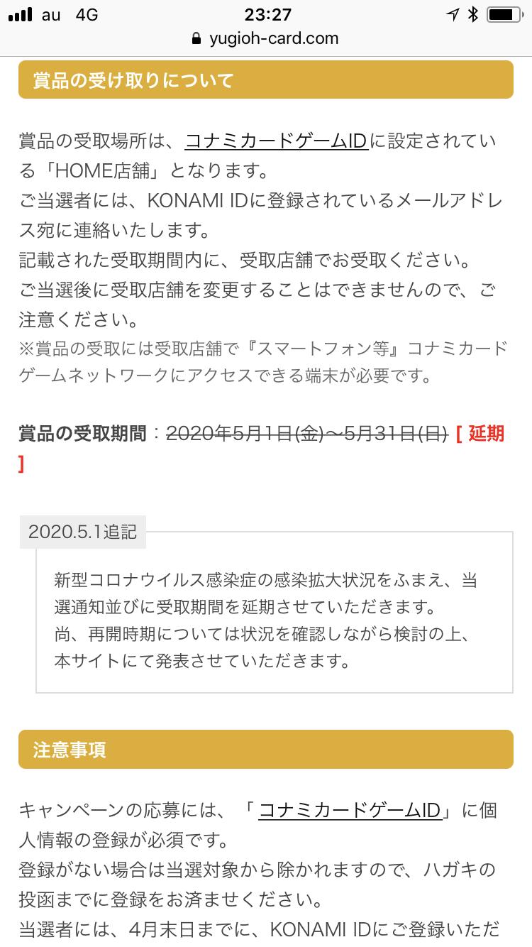20200520233231fb0.png