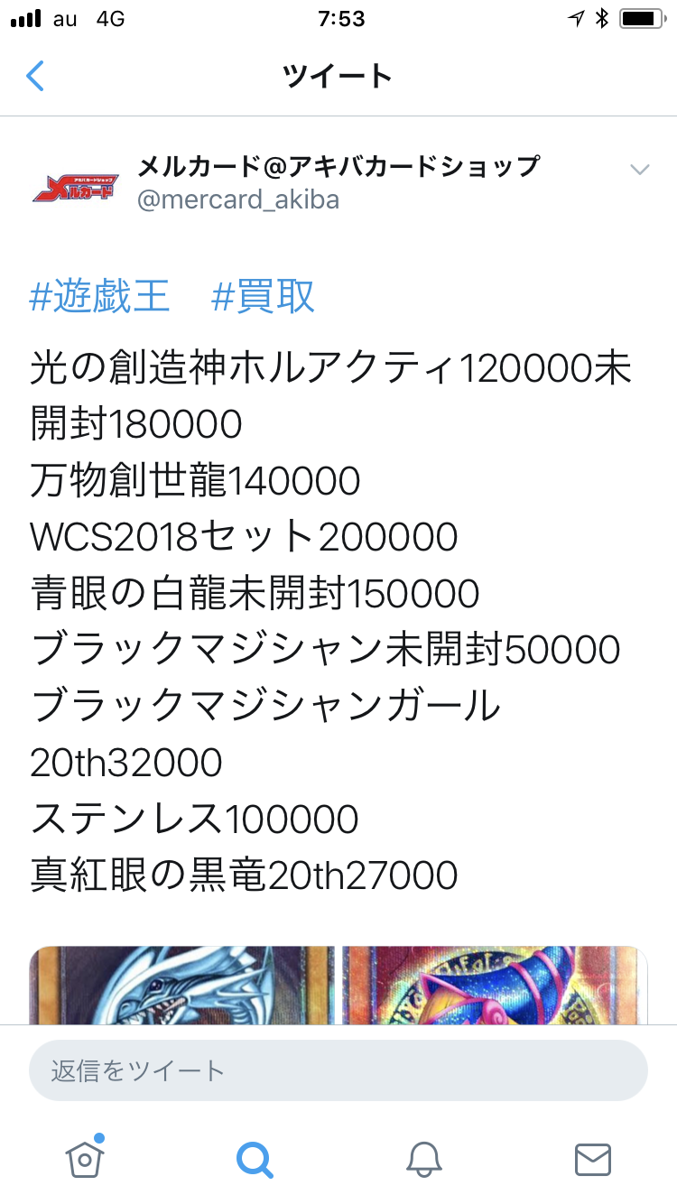 20200609220141cca.png