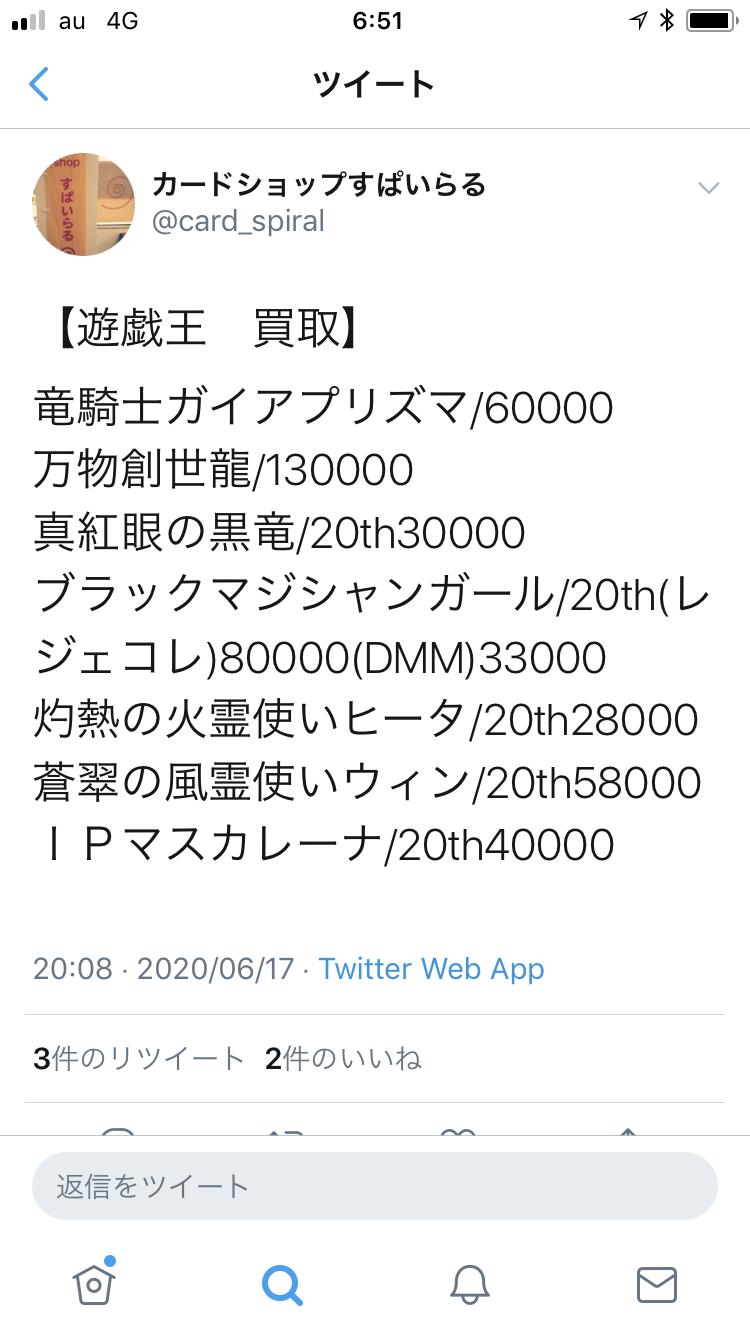 202006182312106d0.png