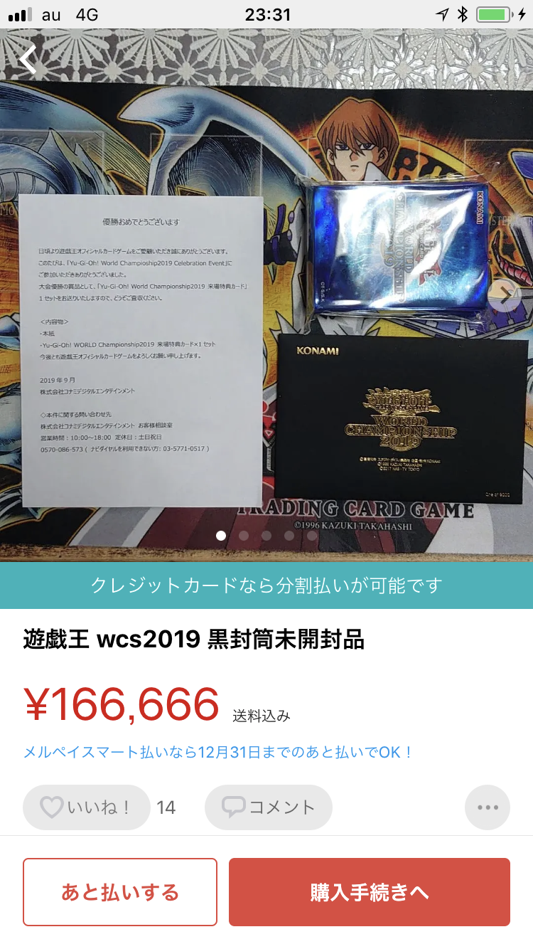 20201102233253e1b.png