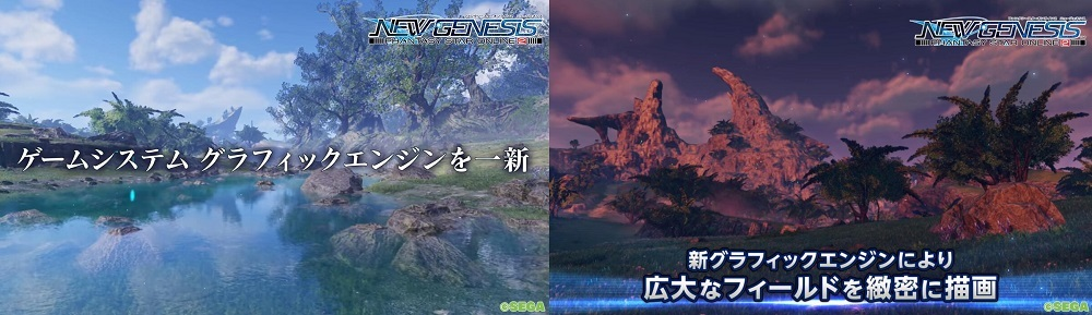 【PSO2NGS】先行情報まとめ3